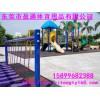 湖北儿童游乐设备价格,湖北幼儿园游乐园设备,湖北淘气堡价格