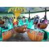 公园大型游乐设备情侣飞车/魔幻陀螺--商家的聚宝盆