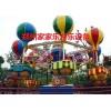 桑巴气球|游乐设备—家家乐