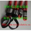 2013蹦极游乐设备弹力绳