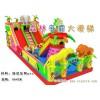 江苏泰州儿童充气滑梯大型森林争霸充气滑梯多少钱