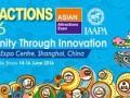 IAAPA 2016年(上海)亚洲景点博览会开始招商啦!