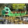 青虫滑车   儿童乐园     三和游乐设备