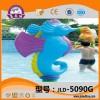 批发玻璃钢迪士尼款喷水海马戏水小品水上乐园水上滑梯水上玩具