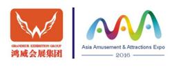 2017亚洲乐园及景点博览会图标