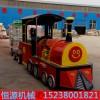 恒源机械儿童观光无轨小火车广场公园仿古小火车游乐设备