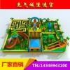 万之利供应徐州室外大型充气迷宫滑梯城堡组合玩具淘气堡厂家