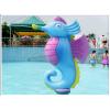 (喷水海马)戏水玩具、戏水小品制造