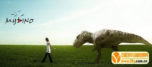 仿真恐龙游乐设施 互动乘骑恐龙