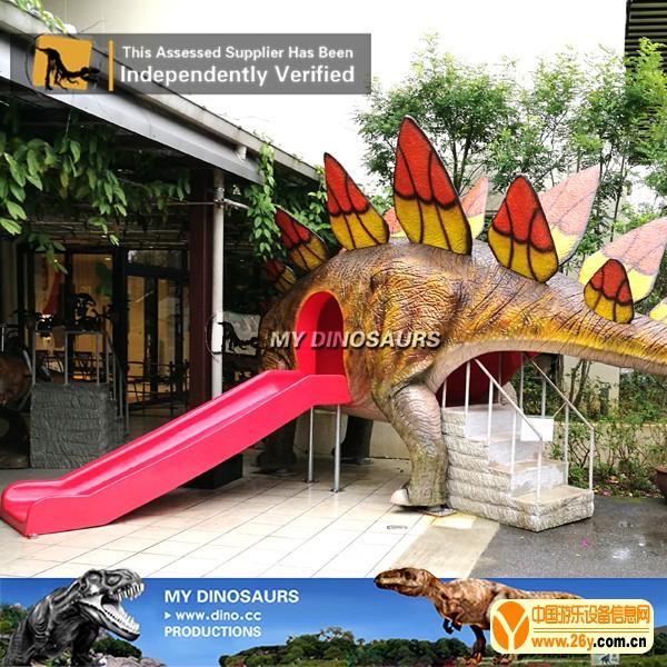仿真恐龙游乐设施 创意恐龙滑梯