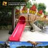 龙晨时代 仿真恐龙游乐设施 创意恐龙滑梯