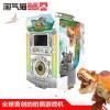 IGS游E拍 电玩游戏儿童亲子大型设备游艺机拍照机 淘气猫