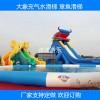 大型水上充气滑梯 大型充气水池水上乐园水滑梯 支架移动式泳池