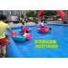新款充气水池 室外儿童充气游泳池 广场手摇船池价格