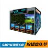 狩猎嘉年华 供应VR设备