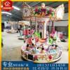 儿童旋转木马游乐设备 广场大型电动游乐玩具游乐设施