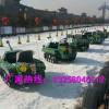 大型户外游乐设备草场雪地游乐设备双人越野坦克车