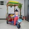 新款2017机器人拉车动物黄包车蹬三轮车广场双人电动玩具车