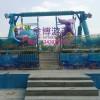 儿童游乐设备海盗船