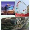 (场地招商)浙江某县有2000平室内场地招商冰雕项目