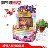 淘气猫动漫IGS专业生产游艺机妖怪大进击投币游戏机电玩设备