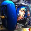 720°模拟飞行器,9DVR虚拟现实,VR飞行器