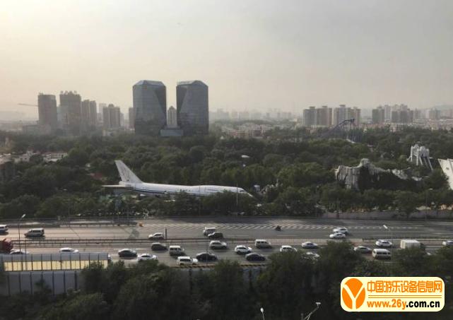 波音747落在了石景山公园