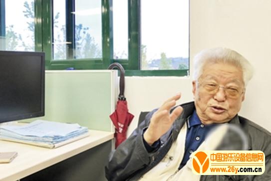 回顾:《重庆摩天轮14日正式退役》