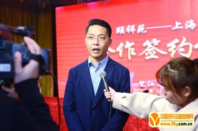 新乡市龙溪温泉与上海涵勋签约共同打造康养度假小镇