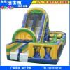 佳士帆陆地闯关儿童城堡乐园充气障碍攀爬滑梯厂家定做