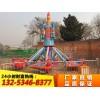 公园新型儿童自控飞机游乐设备
