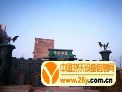 (游乐场招商)湖北省武汉市某区游乐场招商游乐项目(追加项目)