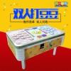 打豆豆儿童乐园设备室内电玩城设备敲击游戏机投币