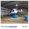 郑州嘉信品质可靠 放心选购的新款游乐设备  直升机