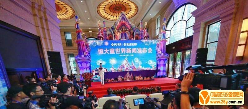 325位设计师、33个游乐项目、6大主题,打造最强中国风