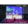 AR墙面互动投影砸球 儿童室内电玩游戏 互动墙 大屏幕互动砸球