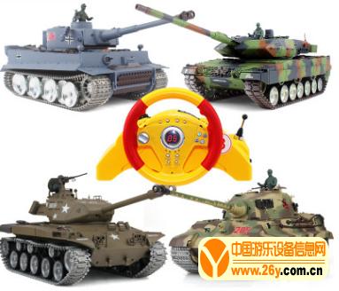 坦克对战10