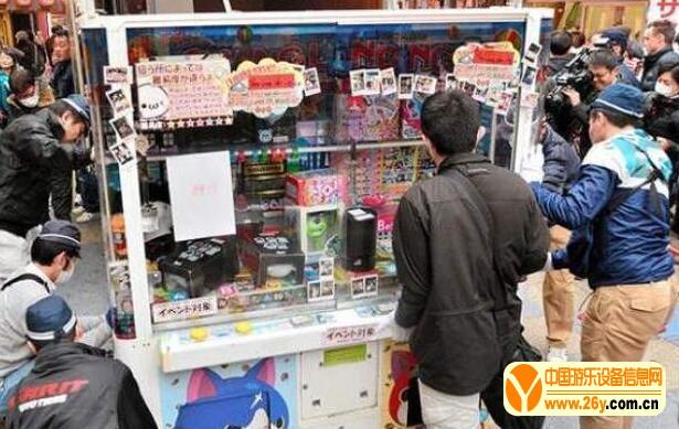 花47万日元一个娃娃也没夹到,顾客报警
