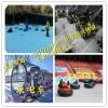 北京同兴伟业冬季热销雪地坦克车、 雪地旋转飞碟、雪地碰碰车、乐吧车、 儿童挖掘机、乐吧车、滑雪圈