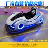 厂家直销新型碰碰车儿童游乐设备暴风漂移车