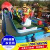 果果漂流厂家直销新款大型儿童游乐设备平行爬坡花果山漂流