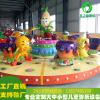 转盘类新款儿童游乐设备水果转盘