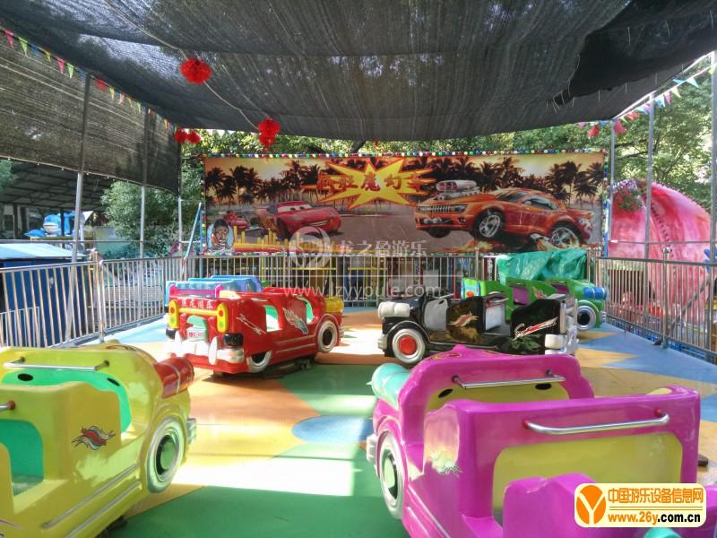 疯狂魔幻车2019新款儿童游乐设备竞技卡丁车