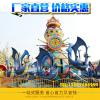 2019厂家直销旋转飞龙新型广场公园儿童游乐设备