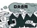 """游乐场地租赁切不可轻信""""口头约定""""!"""