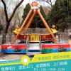 海盗船儿童游乐设备广场轨道游艺机