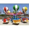 自控飞机厂家直销逍遥水母儿童6臂旋转游乐设备公园儿童桑巴气球
