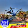 自控飞机厂家直销儿童飞行塔游乐设备公园户外旋转升降风筝飞行器