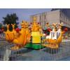 8臂袋鼠跳新款儿童游乐设备6臂公园玩乐设施