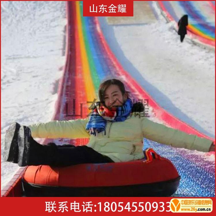 旱雪滑道-(2)